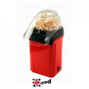 UKayed ® Mini Power POPCORN Maker 1200W Healthier POPCORN
